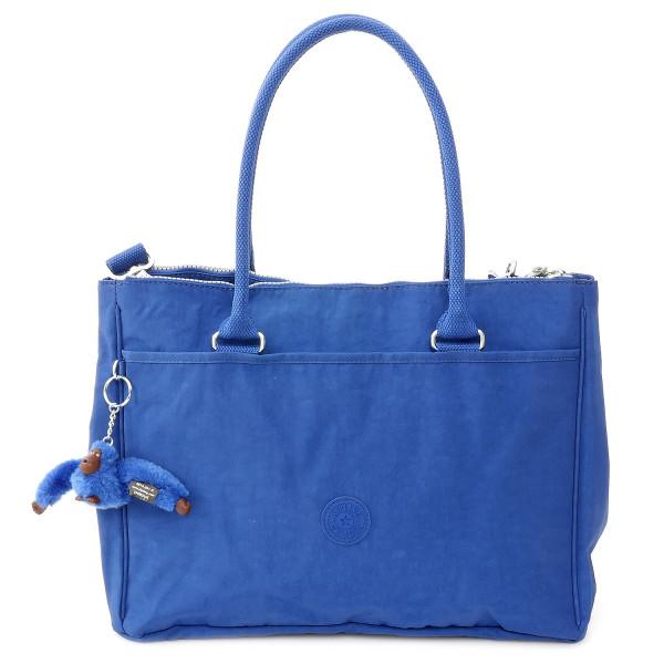 New Halia - Cobalt Blue